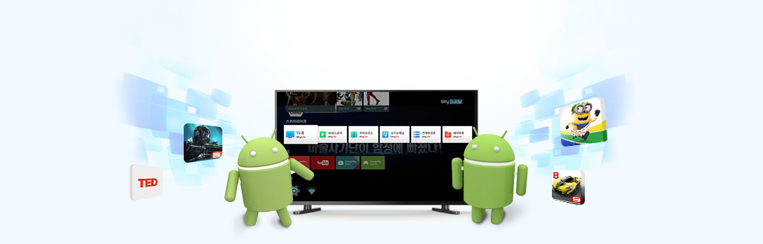 Android TV 이미지