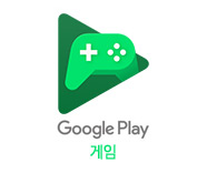 Google Play Games 이미지