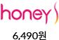 허니TV - 6,490원